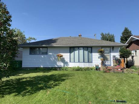 House / Detached House For Sale in Prince George, BC - 4 bdrm, 1.5 bath (1157 Douglas St)